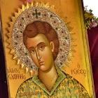 Biblia Ortodoxa,Rugaciuni icon