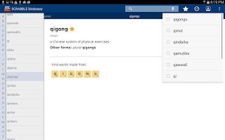 Screenshot of SCRABBLE Dictionary