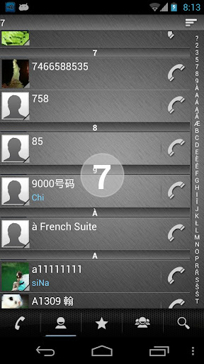 【免費通訊App】RocketDial Metal Theme-APP點子