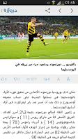 Screenshot of دروازة نيوز