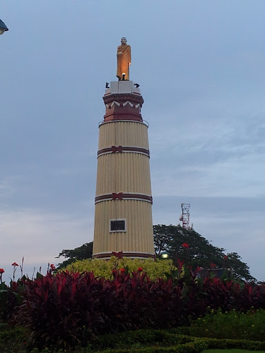 U Wi Sar Ra Monument