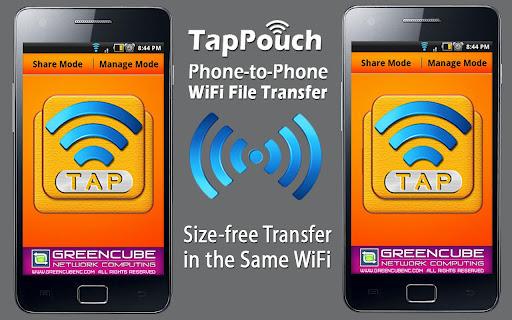 携帯電話の間WiFi大量のファイル転送