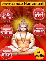 Screenshot of Hanuman Chalisa , Bhajan Audio