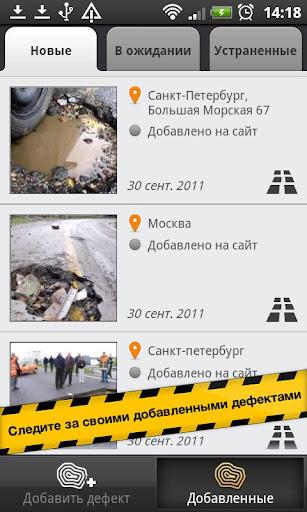 РосЯма.ru
