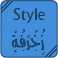 App Bimb My Text - BBM Your Text APK for Kindle