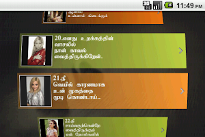 Screenshot of Kaathal Kavithaigal Free