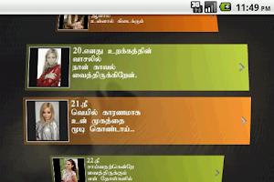 Screenshot of Kaathal Kavithaigal Free