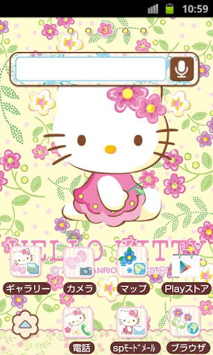 HELLO KITTY Theme37