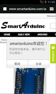 Arduino Shield Board 3 in 1 - screenshot