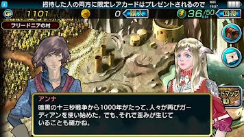 Screenshot of 最強ガーディアン・クルス