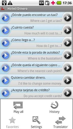 iSayHello スペイン語 - 英語