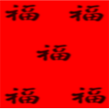Chinese New Year Wish Red clr icon