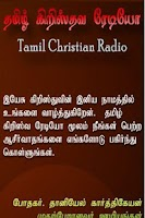 Screenshot of Tamil Christian Radio