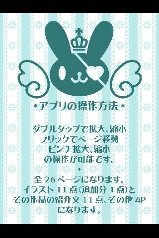 【免費漫畫App】atsuki hina-moe petit--APP點子