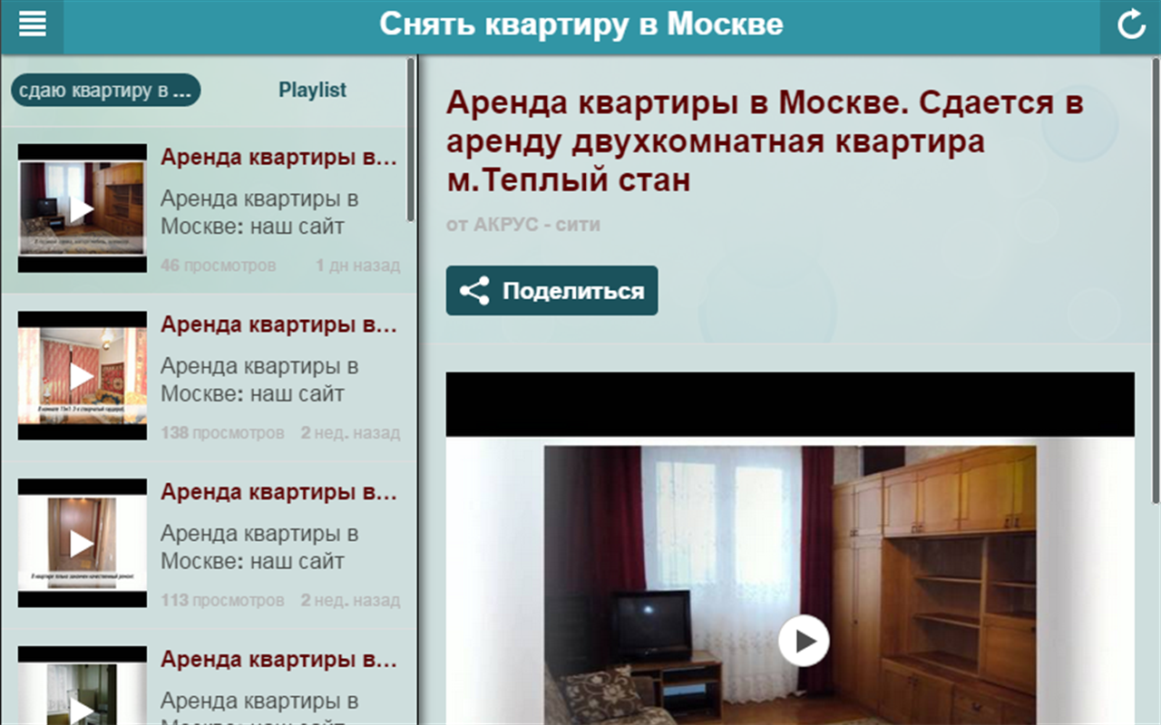 golie-devushki-donetska-blogs