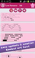 Screenshot of Love Symbol Text Art
