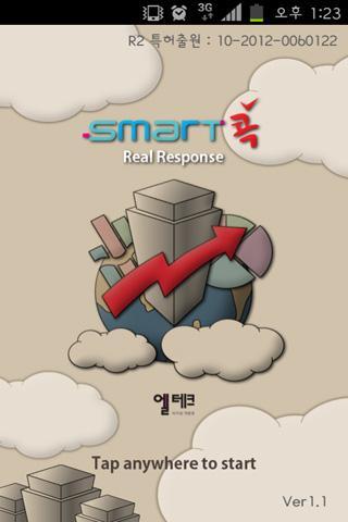 스마트콕 Smartkok