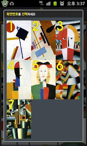 [TOSS]Malevich Multi Wallpaper