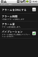 Screenshot of クッキング奉行