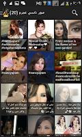 Screenshot of بنت العرب