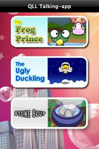 青蛙王子與其他故事合集