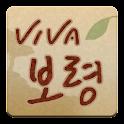 보령여행 icon