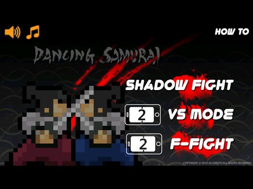 Dancing Samurai - screenshot
