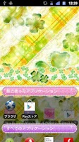 Screenshot of KiraHime JP Lovely Clover