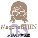 Megane Bijin by Kyoto 03 icon