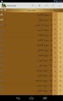 Screenshot of Holy Quran - القرآن الكريم