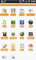 Screenshot of 森永ビスケット/ホームきせかえアプリ