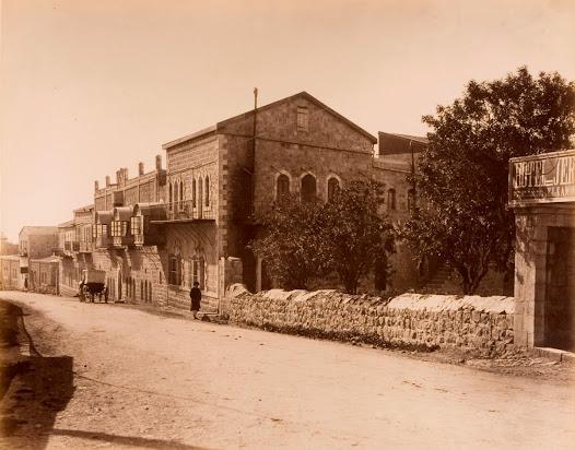 The Jewish Industrial School in Jerusalem
