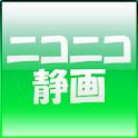 NicoSeigaViewer(ニコニコ静画閲覧) icon