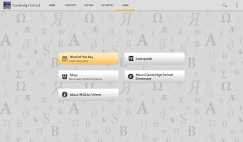 Screenshot of Cambridge School Dictionary TR