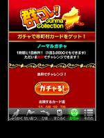 Screenshot of Gunma's Ambition