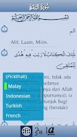 Screenshot of iAndroid Quran