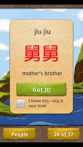 Speaking Chinese Flashcards