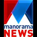 App Manorama News APK for Windows Phone