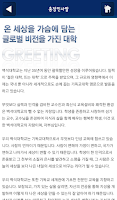 Screenshot of 백석대학교