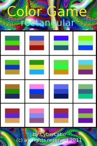 彩色遊戲 矩形
