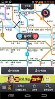 Screenshot of 스마트 교통