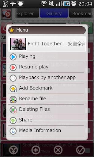 【免費媒體與影片App】Asti Media Player-APP點子