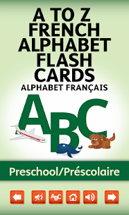 French Alphabet Flash Cards - screenshot