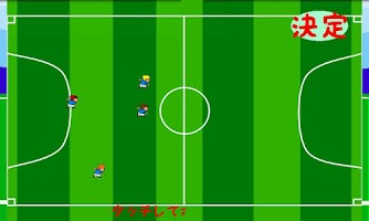 Screenshot of Touch! Soccer