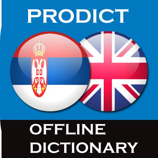 Android aplikacija Српска - енглески речник na Android Srbija