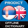 Android aplikacija Српска - енглески речник