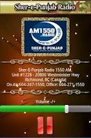 Screenshot of Punjabi Radio Sher-E-Punjab