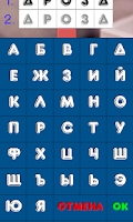 Screenshot of Из мухи слона