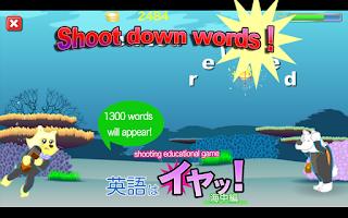 Screenshot of Shoot down words in sea Kids