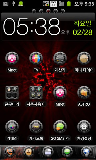 GO_Launcher_Theme - 黑暗
